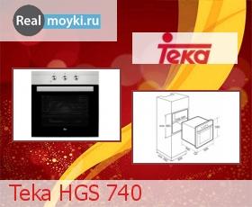 Духовка Teka HGS 740