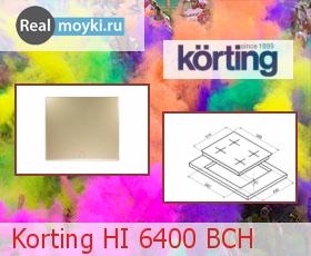 Варочная поверхность Korting HI 6400 BCH
