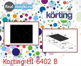 Варочная поверхность Korting HI 6402 B