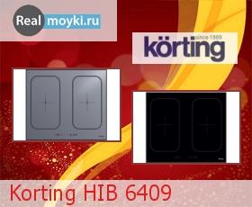Варочная поверхность Korting HIB 6409