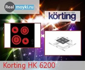 Варочная поверхность Korting HK 6200