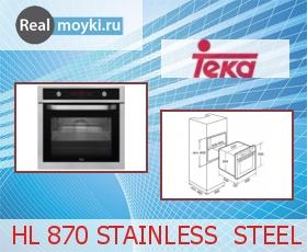 Духовка Teka HL 870 STAINLESS STEEL