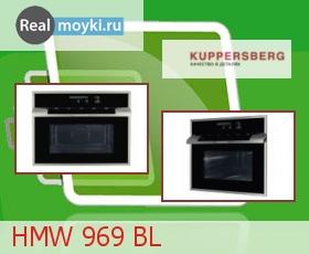 Микроволновка Kuppersberg HMW 969