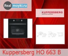 Духовка Kuppersberg HO 663 B