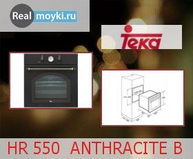 Духовка Teka HR 550 ANTHRACITE B