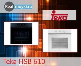 Духовка Teka HSB 610