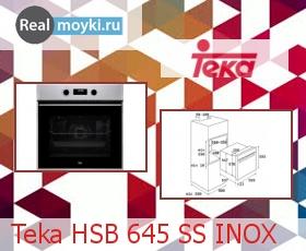 Духовка Teka HSB 645 SS INOX