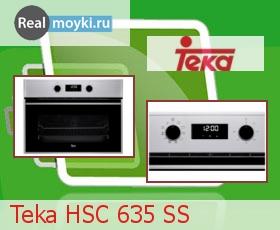 Духовка Teka HSC 635 SS
