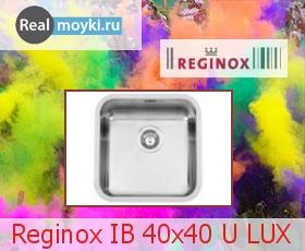 Кухонная мойка Reginox IB 40х40 U
