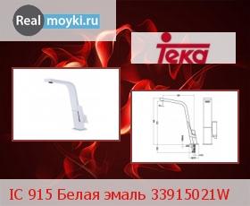 Кухонный смеситель Teka IC 915 Белая эмаль 33915021W