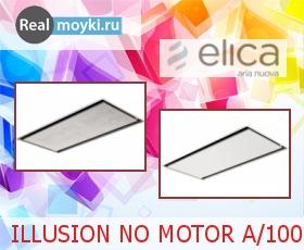 Кухонная вытяжка Elica ILLUSION NO MOTOR A/100