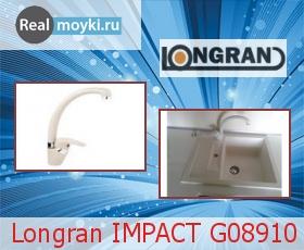 Кухонный смеситель Longran IMPACT G08910
