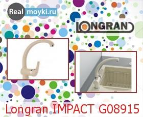 Кухонный смеситель Longran IMPACT G08915