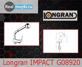 Кухонный смеситель Longran IMPACT G08920