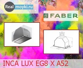 Кухонная вытяжка Faber INCA LUX EG8 X A52, 520 мм, нерж. сталь