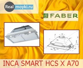 Кухонная вытяжка Faber INCA SMART HCS X A70, 700 мм, нерж. сталь