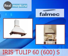 Кухонная вытяжка Falmec IRIS TULIP 60 (600) S