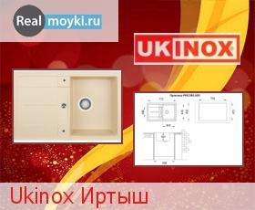Кухонная мойка Ukinox Иртыш