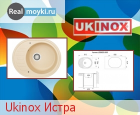 Кухонная мойка Ukinox Истра