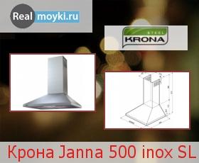 Кухонная вытяжка Крона Janna 500 inox SL