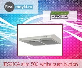 Кухонная вытяжка Крона Jessica slim 500 Push button