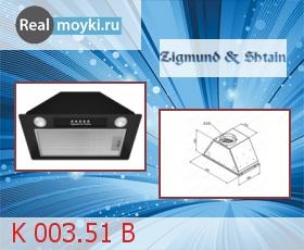 Кухонная вытяжка Zigmund Shtain K 003.51 B