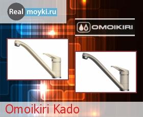Кухонный смеситель Omoikiri Kado