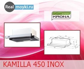 Кухонная вытяжка Крона Kamilla 450