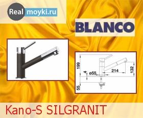 Кухонный смеситель Blanco Kano-S SILGRANIT