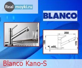 Кухонный смеситель Blanco Kano-S