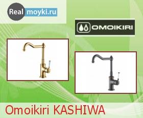 Кухонный смеситель Omoikiri Kashiwa