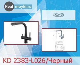 Кухонный смеситель Kordi KD 2383-L026/Черный