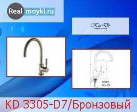 Кухонный смеситель Kordi KD 3305-D7/Бронзовый