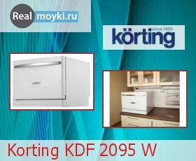 Посудомойка Korting Посудомоечная машина KDF 2095 W