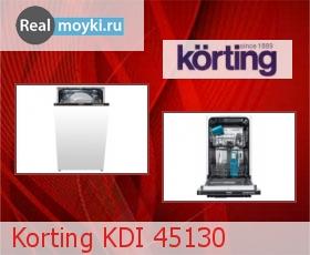 Посудомойка Korting KDI 45130