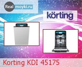 Посудомойка Korting KDI 45175