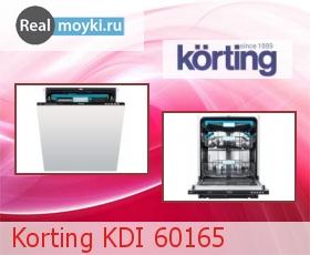 Посудомойка Korting KDI 60165