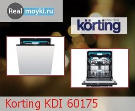 Посудомойка Korting KDI 60175