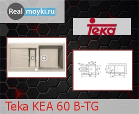 Кухонная мойка Teka KEA 60 B-TG