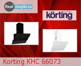 Кухонная вытяжка Korting KHC 66073