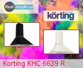 Кухонная вытяжка Korting KHC 6639 R