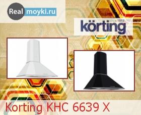 Кухонная вытяжка Korting KHC 6639 X