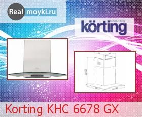 Кухонная вытяжка Korting KHC 6678 GX