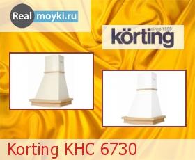 Кухонная вытяжка Korting KHC 6730