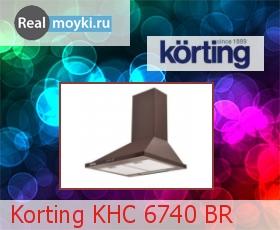 Кухонная вытяжка Korting KHC 6740