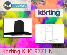 Кухонная вытяжка Korting KHC 9771 N