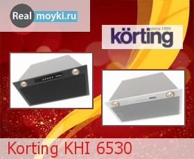 Кухонная вытяжка Korting KHI 6530