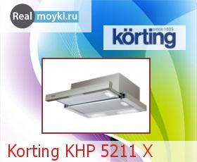 Кухонная вытяжка Korting KHP 5211