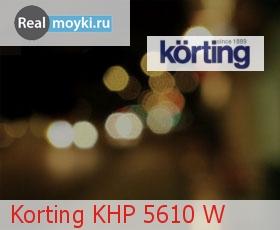 Кухонная вытяжка Korting KHP 5610 W