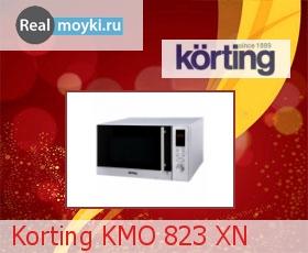 Микроволновка Korting KMO 823 XN